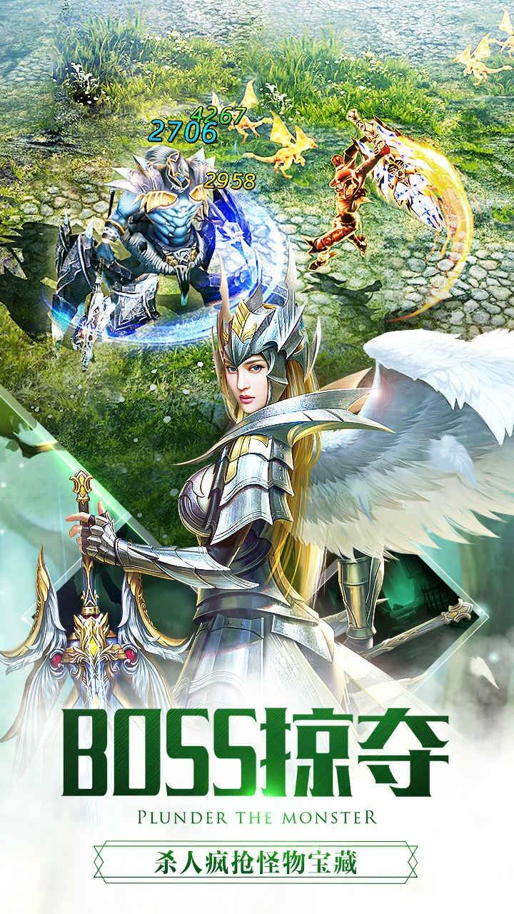大天使之剑截图欣赏